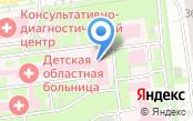 Главное бюро медико-социальной экспертизы по Белгородской области
