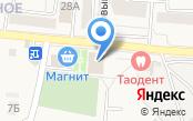 Тавровский сельский Дом культуры