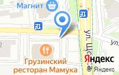 Шиномонтажная мастерская на ул. Есенина