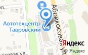 КИА Центр Тавровский