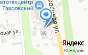 Тавровский