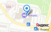 Амакs