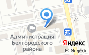 Администрация Белгородского района