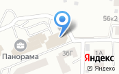 Тунгалой Рус