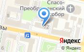Департамент экономического развития Белгородской области