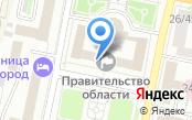 Департамент внутренней и кадровой политики Белгородской области