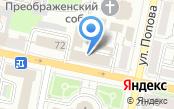 Управление МВД по Белгородской области