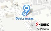 Управление ветеринарии Белгородской области