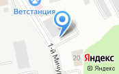 Белгородские тепловые сети