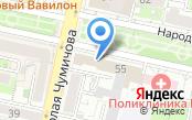 Белгородская областная организация Общероссийского профсоюза работников автомобильного транспорта и дорожного хозяйства