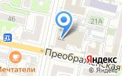 Белгородэнерго