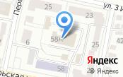 Отдел ГИБДД по Белгородской области