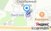Автомойка на Корочанской
