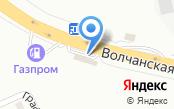 Автомойка на Волчанской