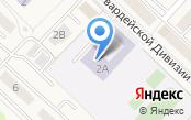 Разуменская средняя образовательная школа №2