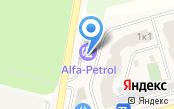 АЗС Альфа-Петрол-С