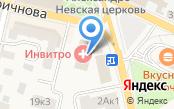 Автомойка на ул. Василия Фабричного