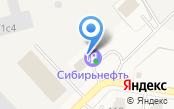 АЗС Сибирьнефть