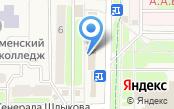 Магазин автозапчастей на ул. Победы