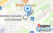 Администрация поселения Кокошкино