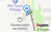 Кузовмаркет