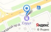 АЗС Спрут