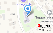 ГСК-ХОЛДИНГ