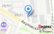 СК Компрессор