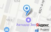 Авто-Рекорс