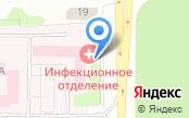 Офтальмологический центр