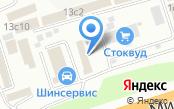 АТВ-МЕХАНИК