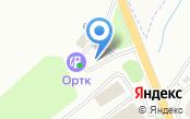 АЗС Видное