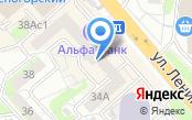 Салон-студия красоты и стиля на ул. Ленина