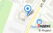 Отдел МВД России по району Митино г. Москвы