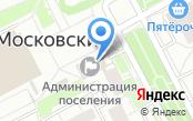 Администрация поселения Московский