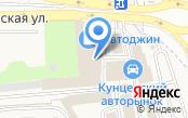 Магазин автоинструментов