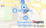 Магазин автомобильных фар