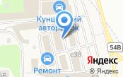 Магазин автозапчастей на ул. МКАД 55 км