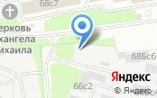 СБС-ГРУПП