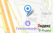 Автосервис на ул. Горбунова