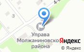 Территориальная избирательная комиссия Молжаниновского района
