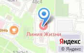 Парикмахерская на ул. Богданова