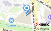 Автомойка на Куркинском шоссе