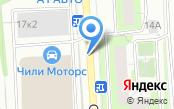 Ттц-магазин.рф - интернет магазин автомобильной техники