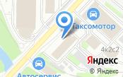 Магазин автозапчастей на Походном проезде
