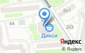 Дом быта на ул. Гришина