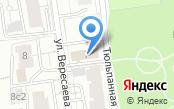 Отдел МВД России по Можайскому району г. Москвы