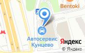 СЕРВИС-КУНЦЕВО