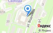 Отдел МВД России по району Покровское-Стрешнево г. Москвы