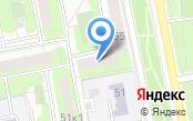 Антилёд-Архангельск